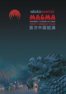 NIHAO HAMTAÏ - MAGMA IN CHINA