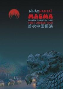 NIHAO HAMTAÏ - MAGMA EN CHINE